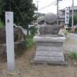 甲州街道を歩く-笹子峠~甲府まで その15