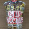 日清 カップヌードル リッチ 松茸薫る濃厚きのこクリーム