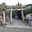 秋・京都トレイルを歩く