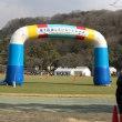 1月20日 第7回あじさいロードレース