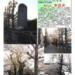 茨城-256  長久山 本成寺