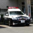 三重県警察