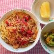 エビとトマトのクリームパスタ