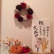 なんでも仙人日めくりカレンダーが、なんとシールに!!