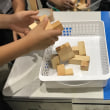 Maker Faire Tokyo でパズル!