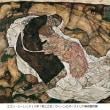 歪んだ肢体とエロティシズム、人間の苦悩を描いたと言われる「エゴン・シーレ死と乙女」