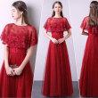 百貨店で買うと5万円くらいのドレス・ワンピースを格安で提供しています
