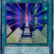 融合関連カード!!