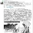 ラスカサスの状態にある日本人【ラスカサスのインディアス破壊についての簡潔な報告】
