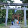 岩木山と八甲田(2017.9/29~9/30)