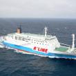 鹿児島⇔沖縄航路フェリー運航予定表 #沖縄航路#24日のフェリー運航