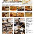 華錦飯店 東京・横浜散策(路地歩き)夕刻からのお誘い⑤ 第3回 横浜駅からジーバスで海から中華街
