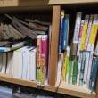 勝田の本の買い方、選び方、読み方。