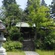 松尾町を散歩。