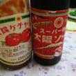 L字ファスナーポーチ作り(yuwaシャモニーラミネートで)~♪  &  手作りハンバーグ♪
