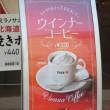 雨続きで出かけられず、台風一過、弘明寺商店街のハロ-ウイン。