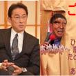 各政党コマーシャル