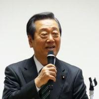 今こそ「国民の生活第一」を政治の最終目標を掲げた小沢一郎氏の再登板を日本を救い国民生活を立て直す時である。