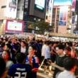 安倍晋三が応援しただけのことはあった。サッカーファンが試合後、性犯罪の暴徒と化す   @渋谷
