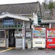 寒波襲う信州・・・雪化粧した浅間山と・・・しなの鉄道「信濃追分駅」