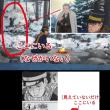 レビュー:2018年04月ごろ開始アニメ 途中所感
