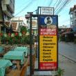 チェンマイ(タイ国)のインターネットカフェー・2015年7月10日(金)