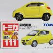 絶版トミカ スバルR1 初回カラー