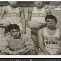 再開1803.横田忠義氏は実在するのか。