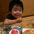 息子2歳のお誕生日1