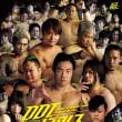 [DDT・後楽園、竹下vs大輔vs大家トリプル選手権3WAY、KUDO対HARASHIMA]9/24(日)DDT 後楽園ホール