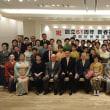 第61回豊島区民踊連盟新年会