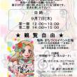 次回の「笑来部~わらいぶ~VOL.5」は9月7日(木)に開催します!