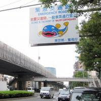 江戸川橋で見つけた看板