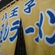 秋川渓谷(9月10日)