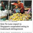 ミャンマーのマンゴ、シンガポール輸出停止。