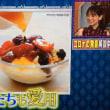 日本テレビで紹介:カンクン土産のアガベシロップ