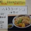 18149 ラーメンの万里@富山 4月16日 シンプルでメッチャ美味しい! 刻みタマネギの醤油ラーメン! 「東京八王子ラーメン」