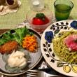 バジルパスタ生ハムのせの夕ご飯