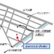 5月1日は横浜元町デュモンでお待ちしております(^.^)