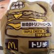 <gourmet>マクドナルド トリプルチーズバーガー+チキンマックナゲット