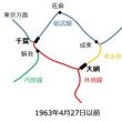 久留里線・東金線・成田線乗車で千葉県内JR線完乗 - 路線変更考察編