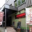 札幌でカフェタイム(7) 緑豊かな月寒公園を望む「宮の森珈琲」でランチをいただく