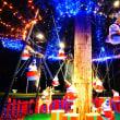 ノリタケの森 クリスマスイルミネーション (2017年)