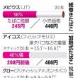 プルームテック税率7%