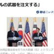 2017.11.08-1  動画 : 「韓国が数十億ドルの武器を注文する」 = 中北へ技術の情報公開する積りだろう。