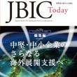 JBIC調査で、インドネシアは有望ランク後退。満足度は上昇。