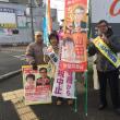 沖縄のたたかいと連帯。地方自治ふみにじる辺野古への土砂投入に抗議行動