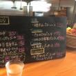 大船1,000円ランチ「トラットリア ガタキージ」