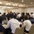 東京都のアルマイト処理会社、田島製作所の研究発表!!