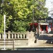 舟渡氷川神社